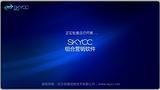 SKYCC邮件群发软件