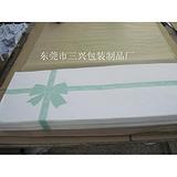 印刷拷贝纸(来图印刷)定位拷贝纸印刷分切