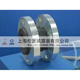 供应上海专业KXT-II橡胶软接头耐高压橡胶软接头