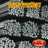 矿用刮板钢 30T刮板钢 40T刮板钢 刮板机配件