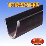 U36支撑钢 矿用支撑钢 矿用钢材 各种矿用型材