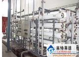 深圳反渗透海水淡化设备