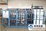 深圳海水淡化设备-反渗透设备