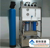 深圳水处理设备-海水淡化设备