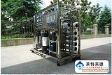 深圳海水淡化反渗透处理设备