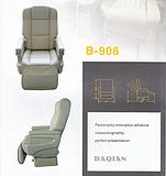 商务座椅12