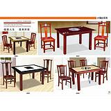 苏州酒店桌椅苏州酒店家具/餐厅桌椅/苏州酒店宴会桌椅