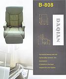 商务座椅11