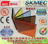 代理韩国MEC进口防静电有机玻璃 防静电亚克力