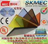 代理行规MEN进口防静电亚克力板 防静电有机玻璃板
