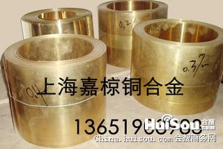 铜合金价格_供应优质锡青铜密度\/铜合金材料厂