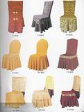 台布、椅子套