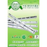 含银焊锡条|高温无铅锡条