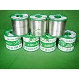 无铅焊锡丝|锡铜无铅锡丝|焊锡丝生产厂家
