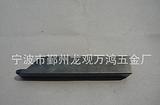 三禄车刀柄 台湾三禄制造