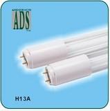 H13A管中管节能灯