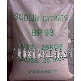 工业广州供应柠檬酸批发商金正豪