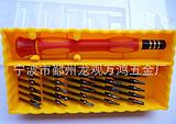 31PC4MM组套批头