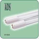 H19A管中管节能灯