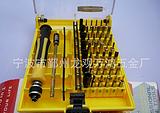 4MM45PC组套工具
