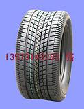225/55B12轮胎 四轮电动车轮胎