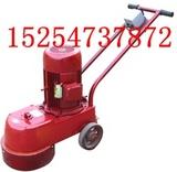 DMS350水磨石机,地面水磨机,水磨石机