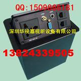 多功能桌面插座/多功能桌面线盒