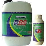 R96云石去锈剂、石材护理晶面剂、大理石保养