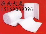 供应1260高纯型硅酸铝陶瓷纤维甩丝针刺毯