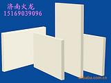 供应耐高温硅酸铝板