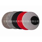 供应石材护理专用百洁垫、起蜡垫、抛光垫、地板打磨垫