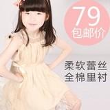 【包邮】欧臣2012夏童装女中大童韩版连衣裙蕾丝纯棉