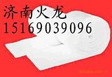 供应30mm高铝型硅酸铝陶瓷纤维毯