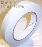 供应硅酸铝陶瓷纤维纸 玻璃退火炉耐高温隔热专用