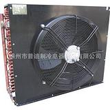 优质供应各类风冷冷凝器