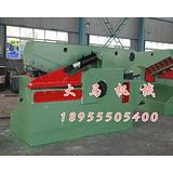 4000型液压金属剪切机 400吨液压鳄鱼剪切机 400T液压剪切机