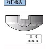 专业生产设计灯杆模 锥形折弯模具
