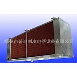 供应定做优质高效吊顶式冷风机