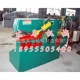 优质供应液压金属切断机 废金属液压剪切机