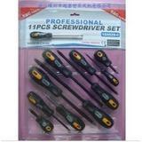 11PCS螺丝刀套装