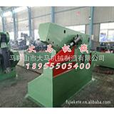 南京液压剪切机直销 南京液压剪切机供应 南京液压切断机价格
