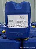 冷却水处理剂;冷却水缓蚀阻垢剂