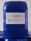 二合一锅炉水处理剂