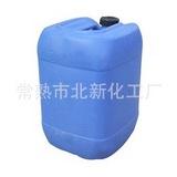 硫酸50% 硫酸 废硫酸 废硫酸供应