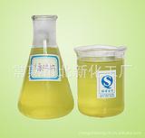 食品级次氯酸钠 次氯酸钠10% 次氯酸钠溶液 漂白水