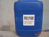 CP硝酸68% 工业级硝酸 工业硝酸