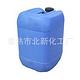 硫酸98% 工业硫酸 硫酸 工业级硫酸