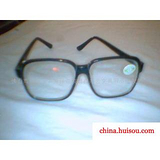 供应平光眼镜