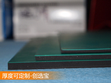上海创选宝工贸有限公司产品相册