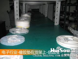 上海厂家供应防静电橡胶台垫